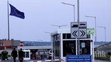 През трите пункта на българо-турската граница се пускат само коли към Турция