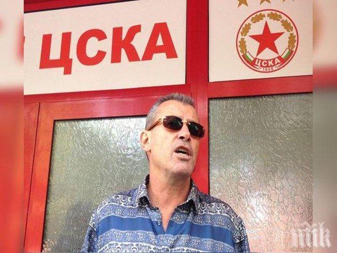 Майкъла: Всички трябва да приемат, че това е ЦСКА