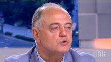 Ген. Атанас Атанасов: Да оставим Турция, а да попитаме какво става с КТБ, с назначенията на удобни хора в регулаторите и с АЕЦ Белене