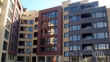 Бум в София! Сделките с имоти скочиха с 18 на сто