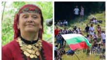 Валя Балканска избухна: Пришълци ни откраднаха събора в Рожен!