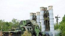 Русия достави на Иран първите ракети от комплекса С-300