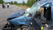 Смърт на пътя! Кола с три жени се заби в цистерна на пътя Мездра-Враца