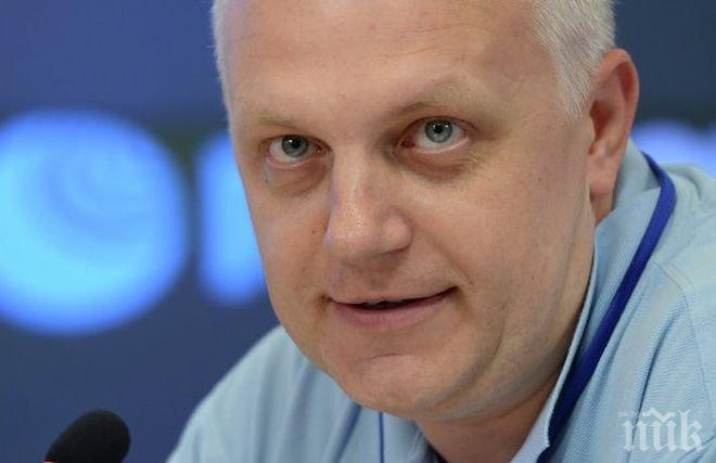 ИЗВЪНРЕДНО! Взривиха известен руски журналист в Киев (СНИМКА/ВИДЕО)