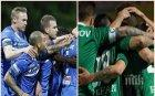 """Мачовете по телевизията днес: Ключова вечер за """"Левски"""" и Берое"""