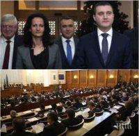 ПЪРВО В ПИК! БОМБА СРЕЩУ ГЕРБ В ПАРЛАМЕНТА! Депутатите сезират Конституционния съд за избора на