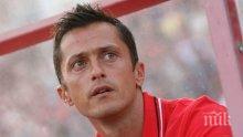 Христо Янев надъхва ЦСКА преди важния сезон