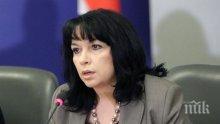 ПИК TV: Петкова: Надявам се наесен България да има своя първи интерконектор с Румъния