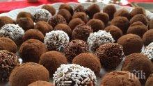 Шоколадови бонбони със сушени плодове