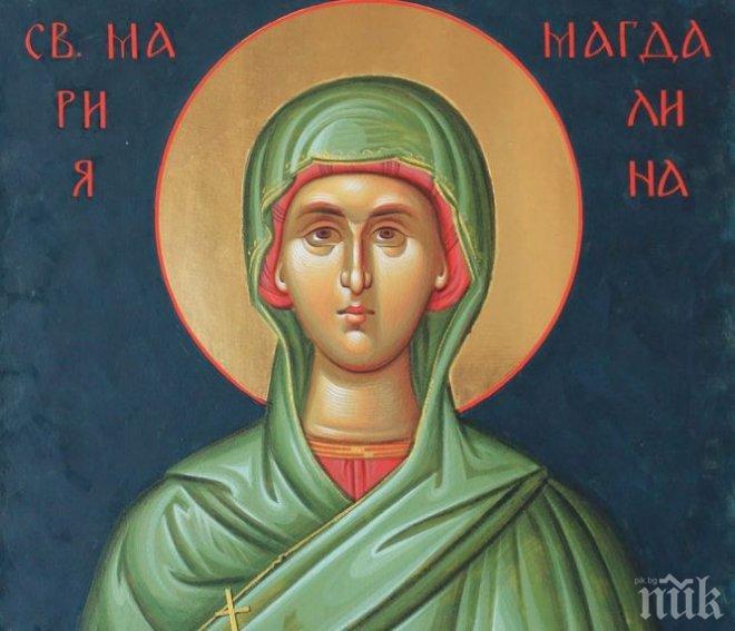СВЕТЪЛ ДЕН: Прекрасен християнски празник е - празнуват тези красиви женски имена