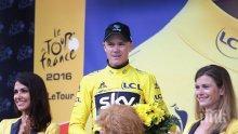 Крис Фрум пред исторически триумф на Тур дьо Франс