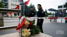 Трагедия:Гъркът, който загина в Мюнхен, застанал пред сестра си, за да я спаси
