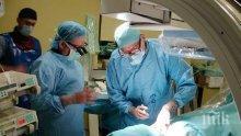 Направиха успешна трансплантация на двете длани на 57-годишен пациент