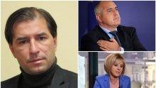 Политологът Борислав Цеков ексклузивно пред ПИК: Мая Манолова излезе от партийните рамки, затова я посочихме