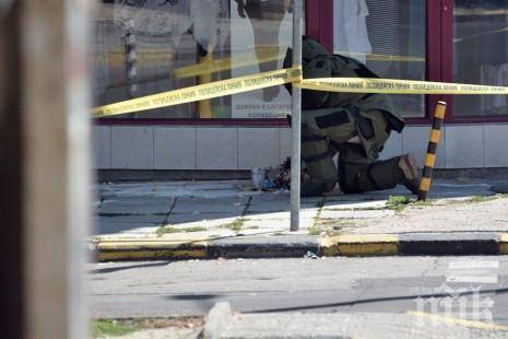 """ИЗВЪНРЕДНО! Полицията отцепи хотел """"Рила"""" в центъра на София!"""