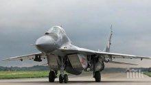 Полша вече е върнала два от ремонтираните двигатели за българските МиГ-29