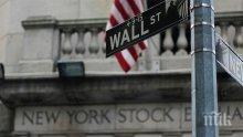 Борсата в Ню Йорк в очакване на решение за лихвите от Фед