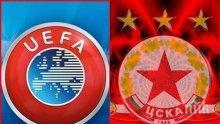 """ТОП ИНФОРМАЦИЯ: Вижте позицията на УЕФА за ЦСКА! Колко титли имат """"червените""""? Ще играят ли в Европа?"""