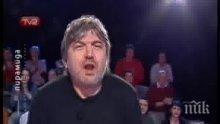 """Следовател съди за 100 000 лв. """"Труд"""" и Петьо Блъсков - Сопола"""