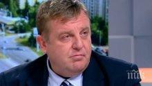 Каракачанов: Не изключвам аз да съм кандидат за президент