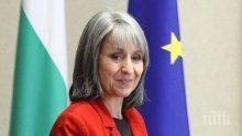 Маргарита Попова: Подкрепата за мен е подкрепа за институцията