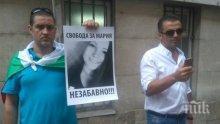 ПИК TV: От последните минути: Освободиха срещу гаранция от 500 лева отличничката Мария, наръгала Боньо Фаса