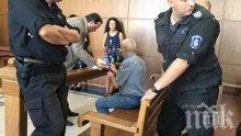 """ЕКСКЛУЗИВНО В ПИК! Бунт на рокерите срещу Темида! Крещят на съдийка """"Уууууу! Мърша! Предатели тъпи! Еничари!"""" заради домашен арест за турски шофьор - убиец  (СНИМКА/ВИДЕО)"""