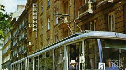 Билетът за рейса беше 4 ст., средната заплата – 250 лв.