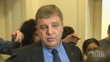 Каракачанов: Турция заплашва сигурността на България, да затваряме границата!