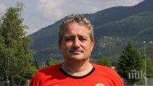 Ферарио Спасов избяга от Етър