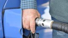Крадец източи 8 тона дизел от бензиностанция
