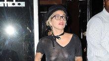 ГОРЕЩО! Лейди Гага лъсна с прозрачно облекло и без бельо