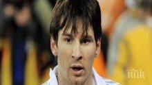 Аржентина назначи нов селекционер, връща ли се Меси?
