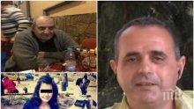 ЕКСКЛУЗИВНО! Проговори надзирателят на Боньо Фаса, изверга, убит от отличничката Мария