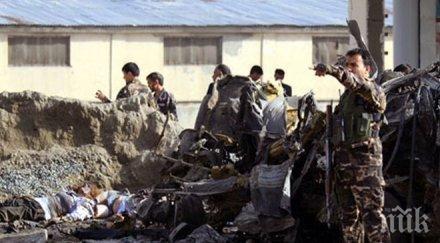 Взрив е избухнал в Кабул