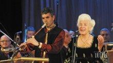 Янка Рупкина чества юбилея със селяните от родното Богданово
