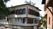 Лъскат Стария Пловдив заради 12 президенти