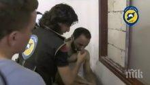 ЕКСКЛУЗИВНО: Нещо страшно става в Сирия! Обгазяват жени и деца в провинция Идлиб с химическо оръжие! (ВИДЕО)