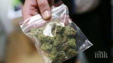 Закопчаха ученик с марихуана