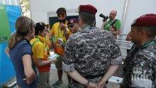 Пресцентърът в Рио е обстрелван с военна пушка