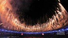 Спортна България тръпне! Възможен ли е голям триумф? Чакаме медали в Рио от...