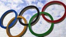 Всички медалисти от първия ден на ОИ 2016! Спортен триумф за Австралия и Унгария