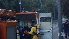 Труп на млад мъж изплува от язовира край село Преселка