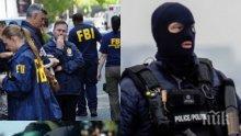 ИЗВЪНРЕДНО В ПИК! ФБР разкри терорист в Детройт, готов да действа с цял арсенал