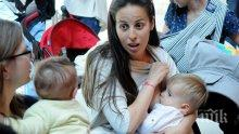 Майки ще кърмят бебетата си пред Летния театър в Бургас