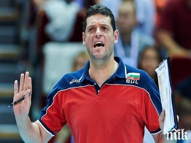 Пламен Константинов с важно изказване за волейбола