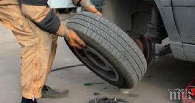 Сърби започват работа в завода за гуми в Драгоман