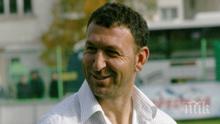 ЧЕСТИТО! Легендарният голмайстор Михтарски стана дядо 3 седмици след 50-годишния си юбилей