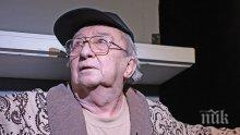Плевнелиев: В паметта на нацията Никола Анастасов ще остане символ на радостта и хумора