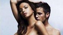 ЗА ЛЮБОВТА И ОЩЕ НЕЩО...! 6 неща в леглото, които всяка жена трябва да прави